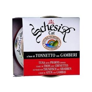 Tonnetto con Gamberetti in Gelatina