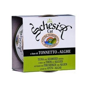 Tonnetto con Alghe in Gelatina