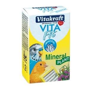Vita Mineral Plant