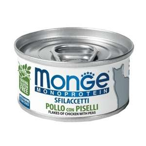 Monoproteico Sfilaccetti Pollo con Piselli