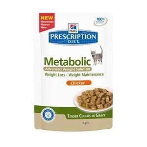 Prescription Diet Metabolic Advanced Weight Solution
